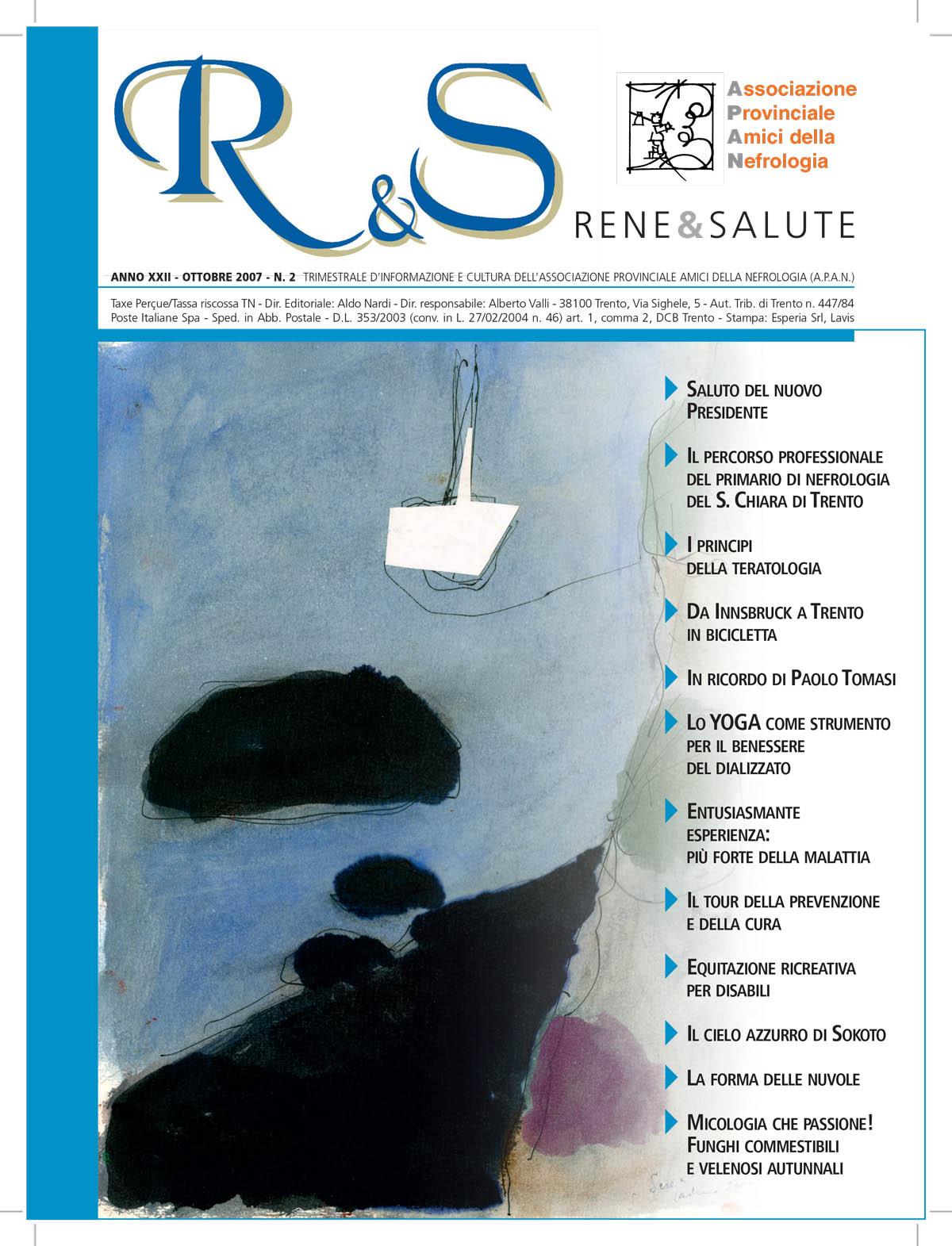 Rene & Salute 2007/2